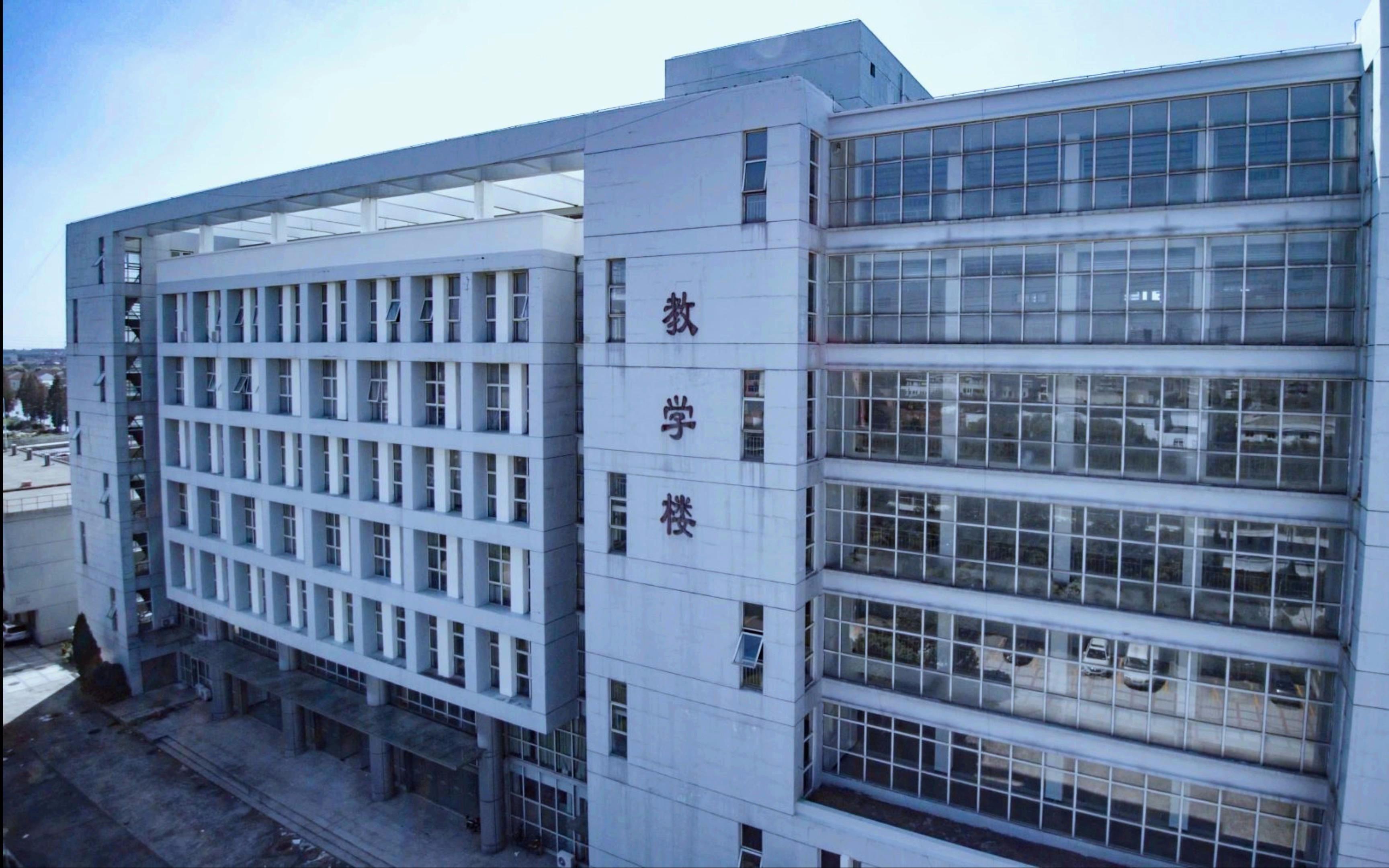 【航拍】上海民远职业技术学院 上实剑桥浦东校区 2017年8月