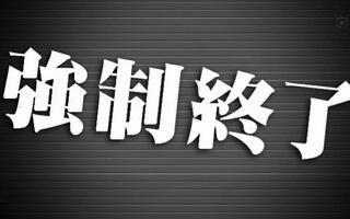 【UiL字幕组】20160417 KinKi Kids的奔奔奔 [广濑丝丝]