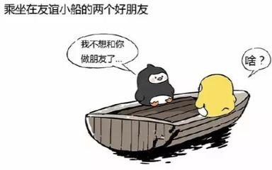 布袋戏之友谊的小船