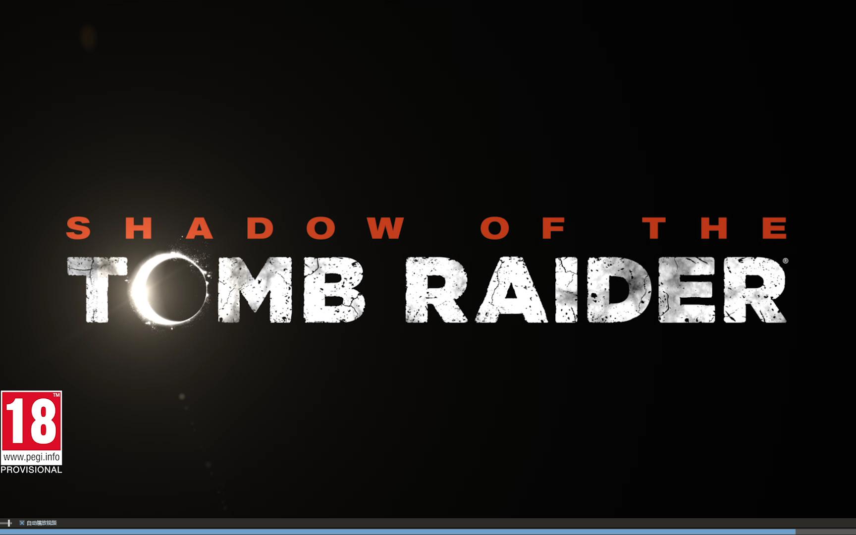 这才是真正的古墓丽影【Shadow of the Tomb Raider】预告