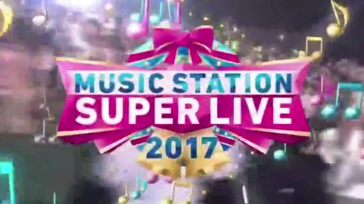 20171222-MUSIC STATION SUPER LIVE 开场