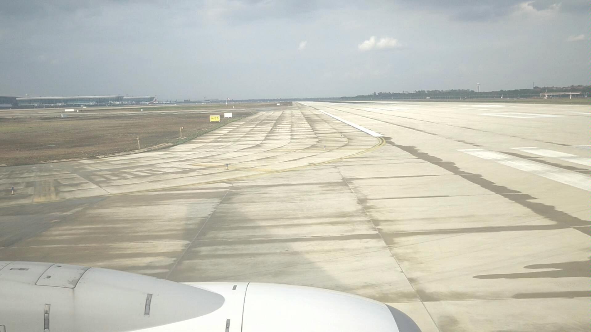 厦门航空B737-800 MF8157 WUH-HET 天河机场起飞