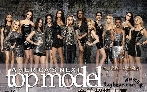 【ANTM】全美超模大赛16季【High Fashion】(4)