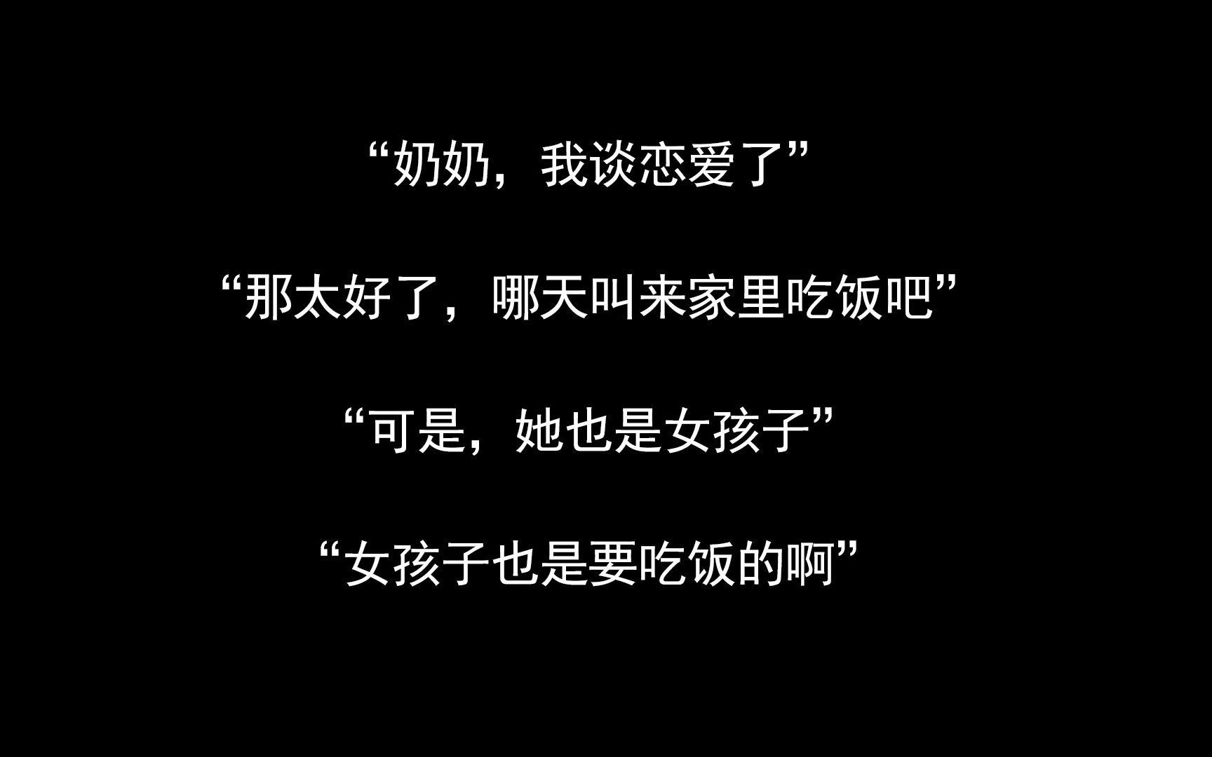【网易云热评】来听陌生人为你讲一个故事