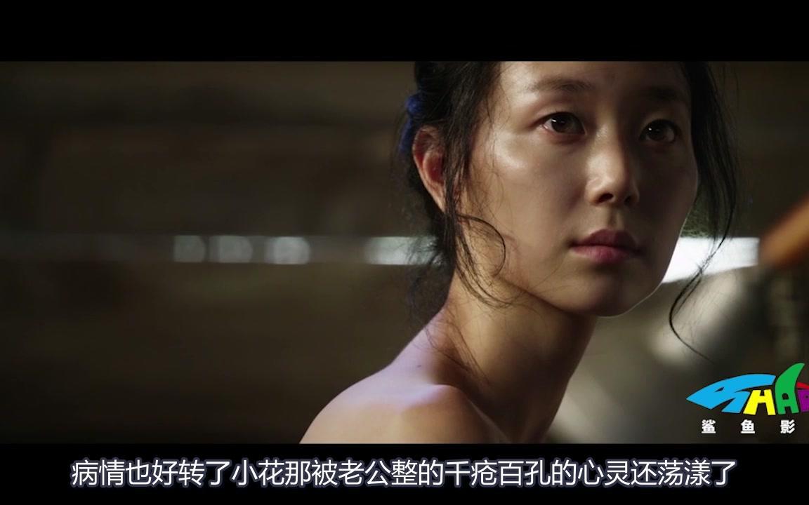 少女性交伦理片_【鲨鱼】美女做人体模特, 老公却拿钱鬼混, 3分钟看完韩国伦理片