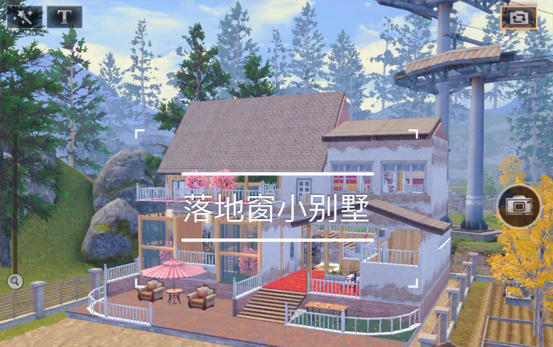【明日之后】庄园设计 /小若升 现代化落地窗小别墅