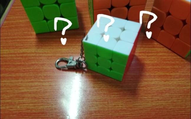 小萌新拧个钥匙挂件平均13秒