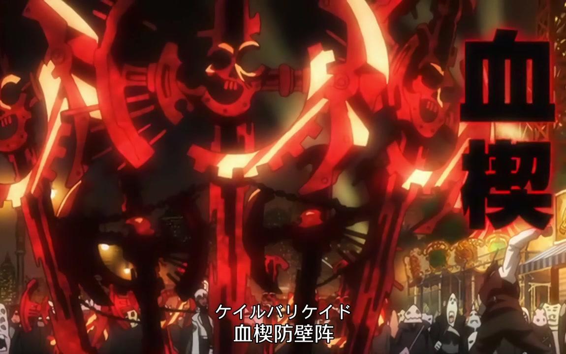 【10月】幻界战线 u0026 BEYOND OVA【喵萌奶茶屋】