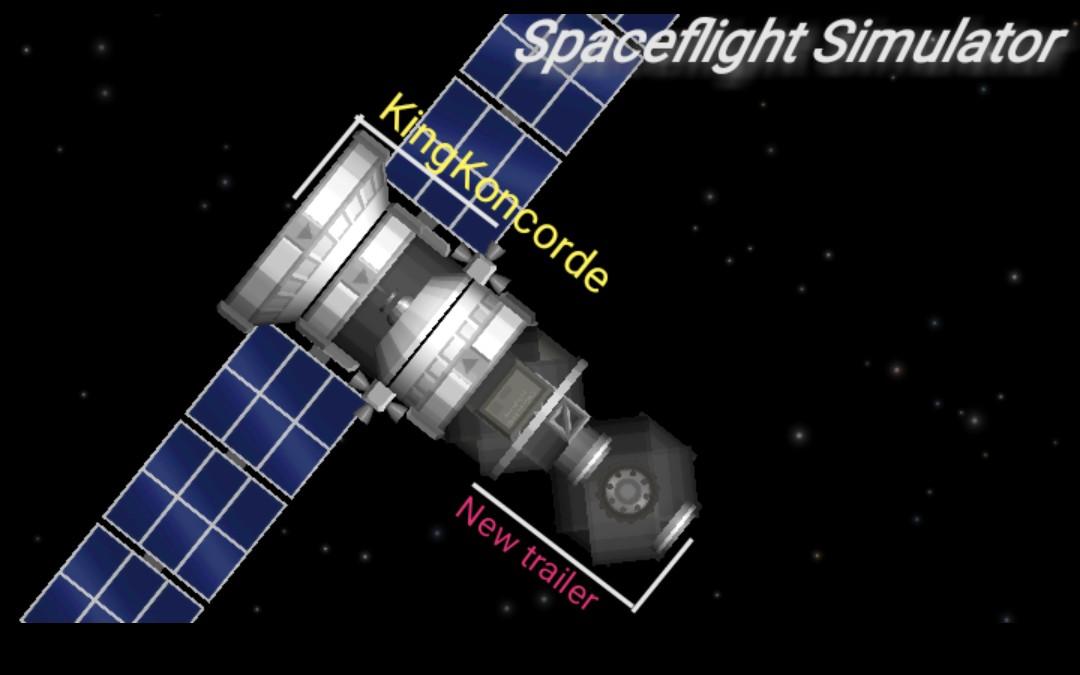 航天模拟器 空间站对接和航天飞机返回 qq群584577631图片
