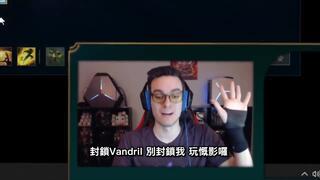 《王者荣耀bug》我被封号了!因为我使用了超扯淡BUG(中文字幕)-LoL英雄联盟(视频)