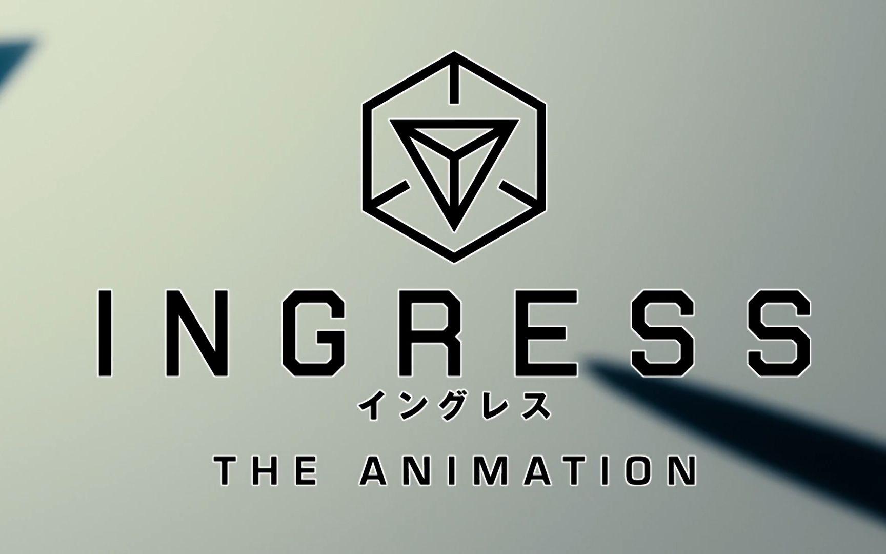 INGRESS【OP+ED剪辑】