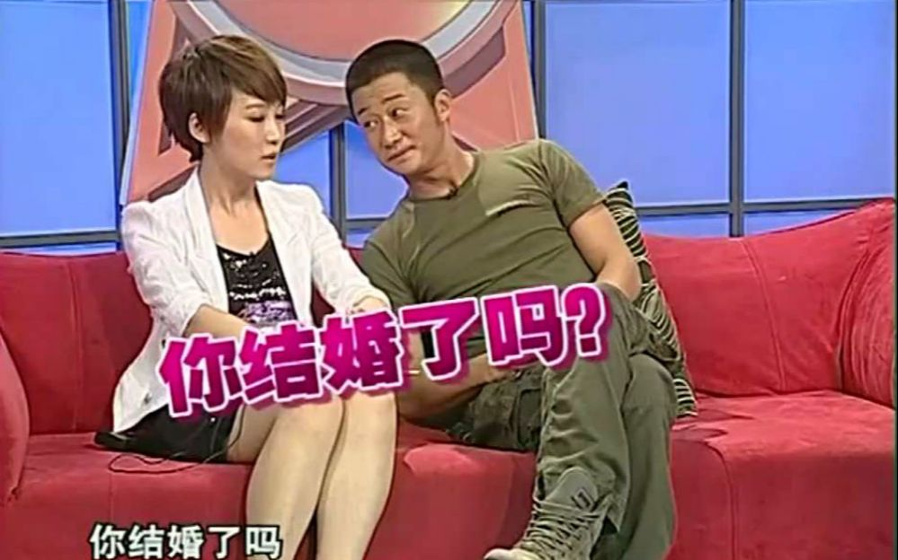 吴京直到没谁了,见到谢楠第一眼就问结婚了吗