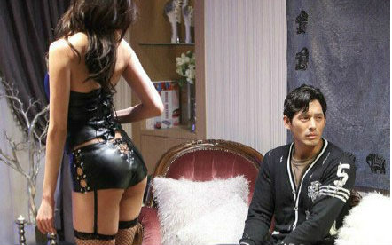 【女神福利】韩国电影恋爱的味道节选.2015