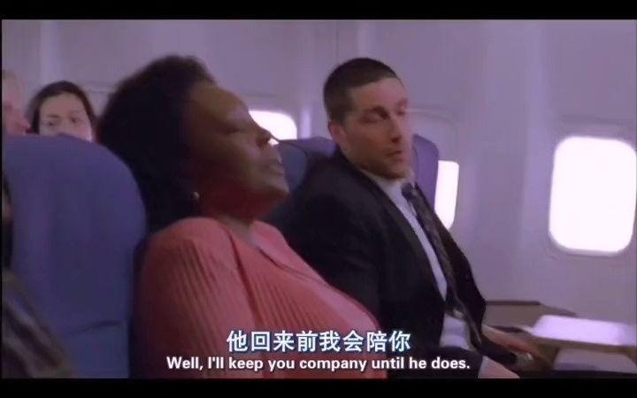 【高分美剧】飞机坠毁前发生了什么?