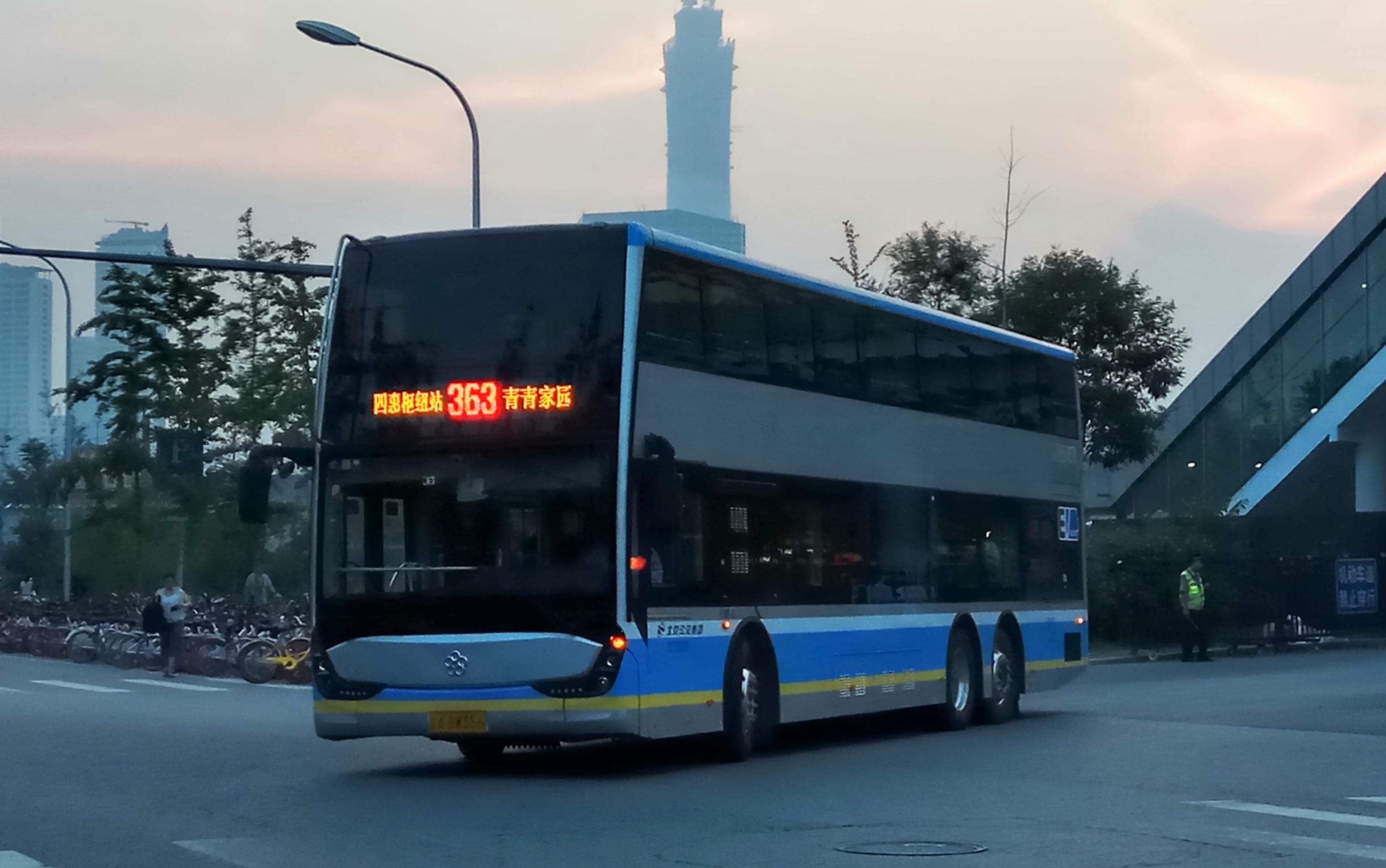 路青青_【双层@n2】北京公交363路(四惠枢纽站→青青家园→四惠枢纽站)全程二