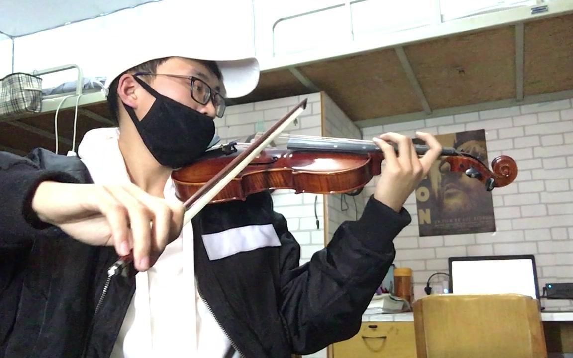 【小提琴】《爱的忧伤》克莱斯勒