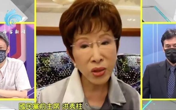 愿出面争取大陆疫苗却遭污蔑 洪秀柱:台湾人有选择好疫苗的权利