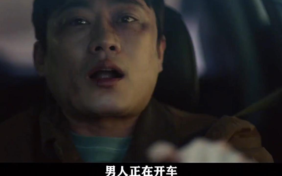 【谤法】看完这个视频,你绝对不敢一个人开车!
