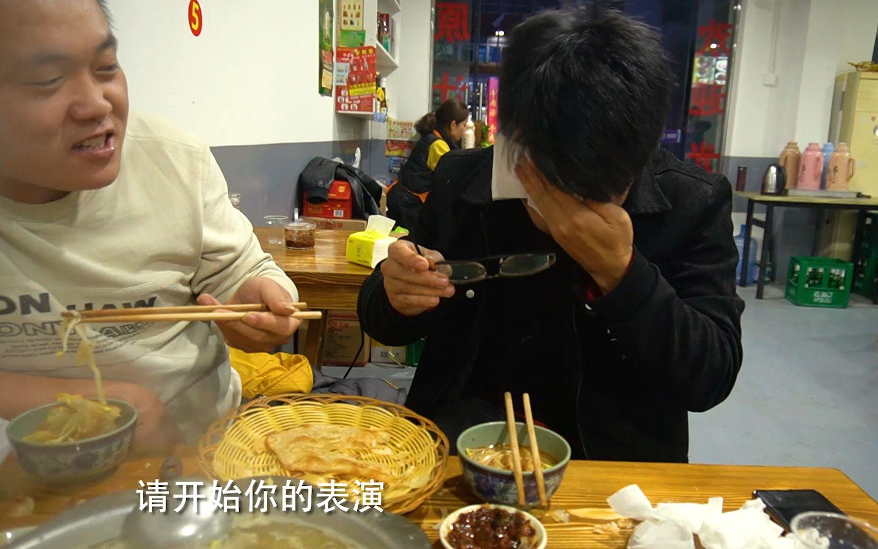 大sao和朋友吃全牛馆,牛鞭牛杂烩一大锅,辣椒油裹烧饼,辣到想哭