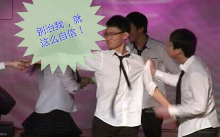 哈尔滨工业大学2013级自动化四班歌舞剧