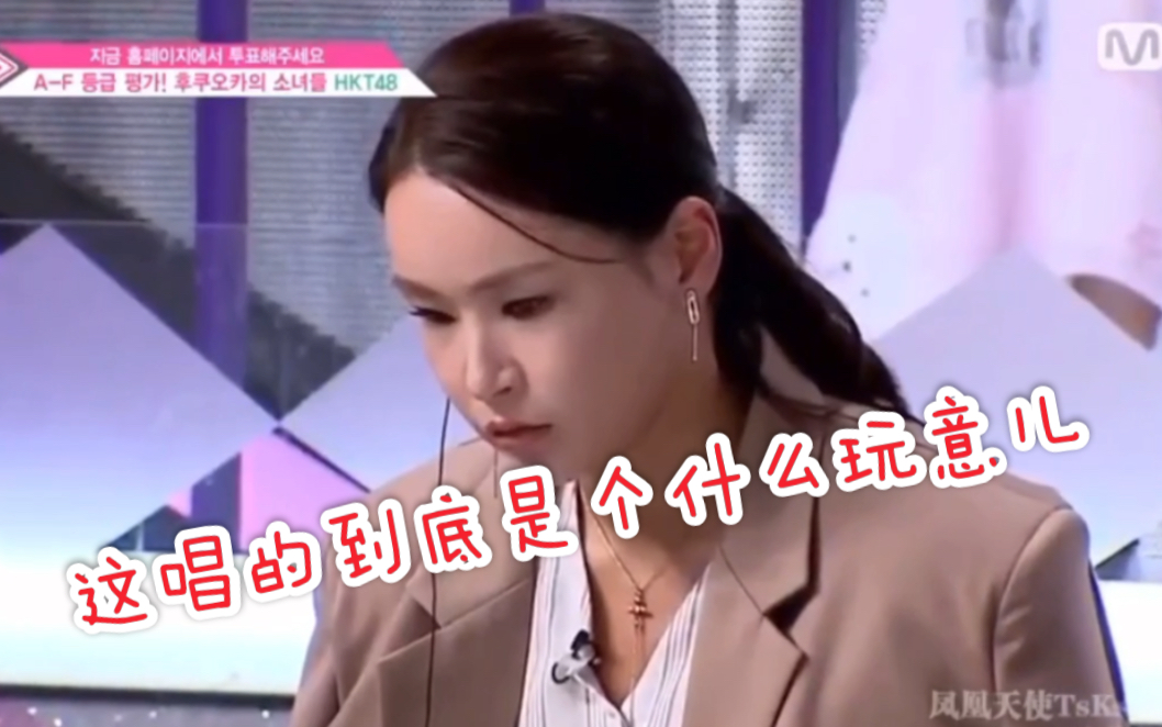 史诗级尴尬场面,..文化差异导致了日本女团的名场面...