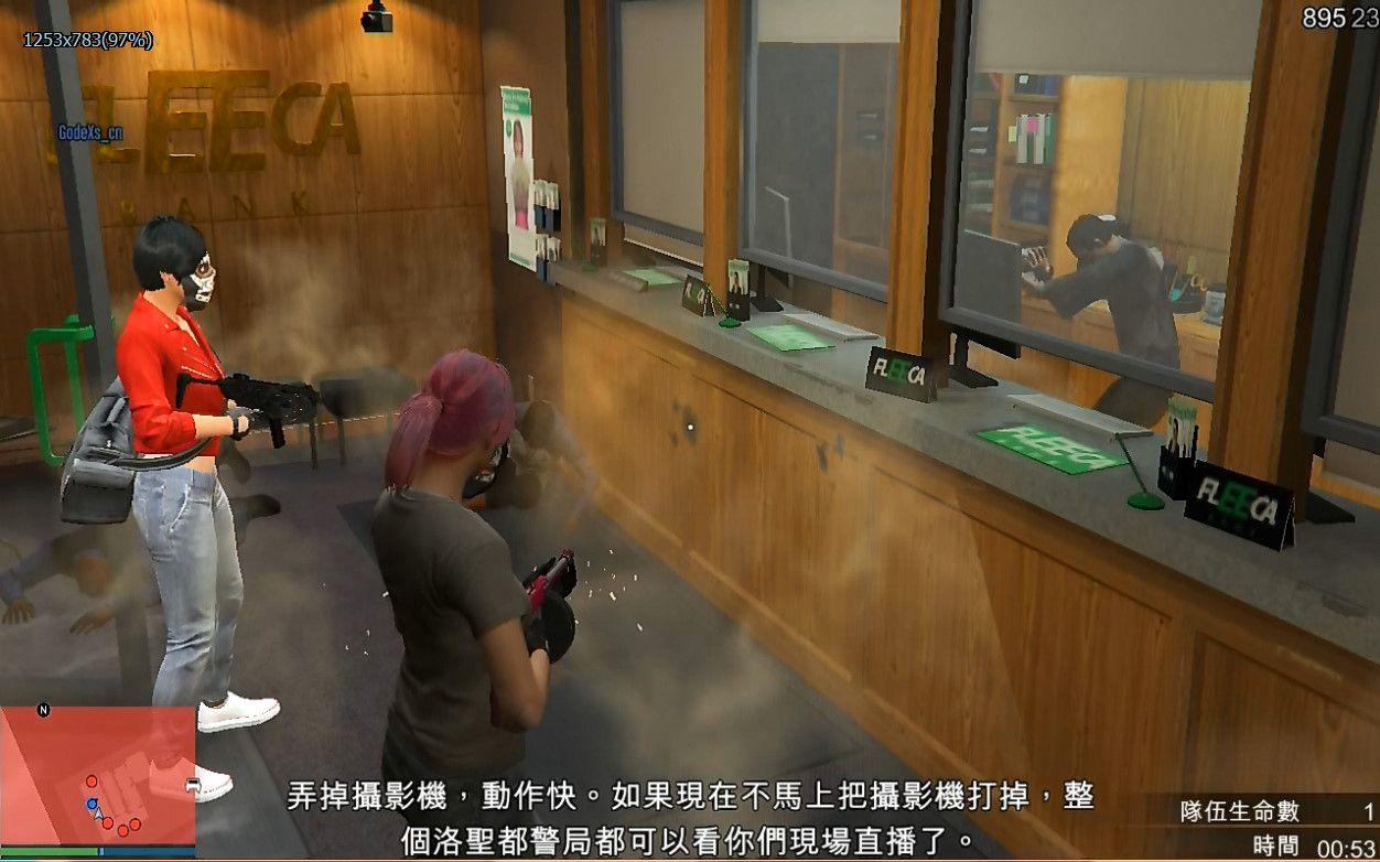 [伪姐姐解说gta5:全福银行差事队友迟钝一拍