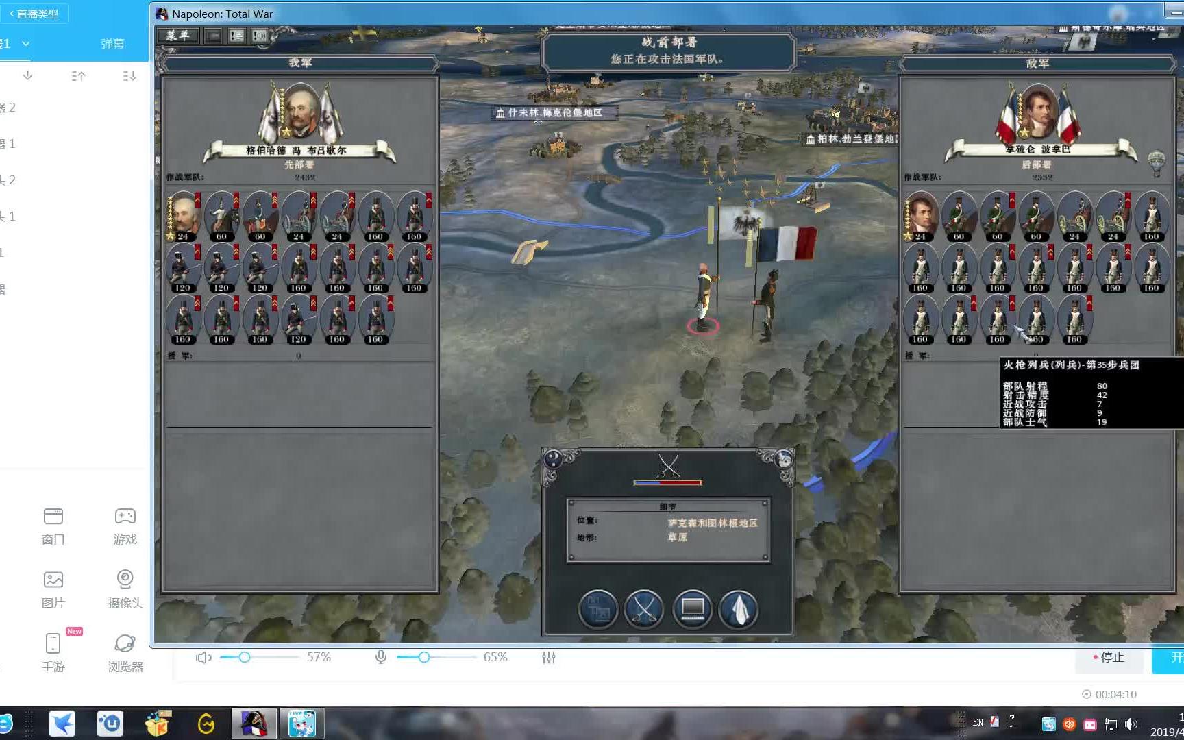 【大榛子】拿破仑全面战争普鲁士新档第二期——杀死那个法兰西人