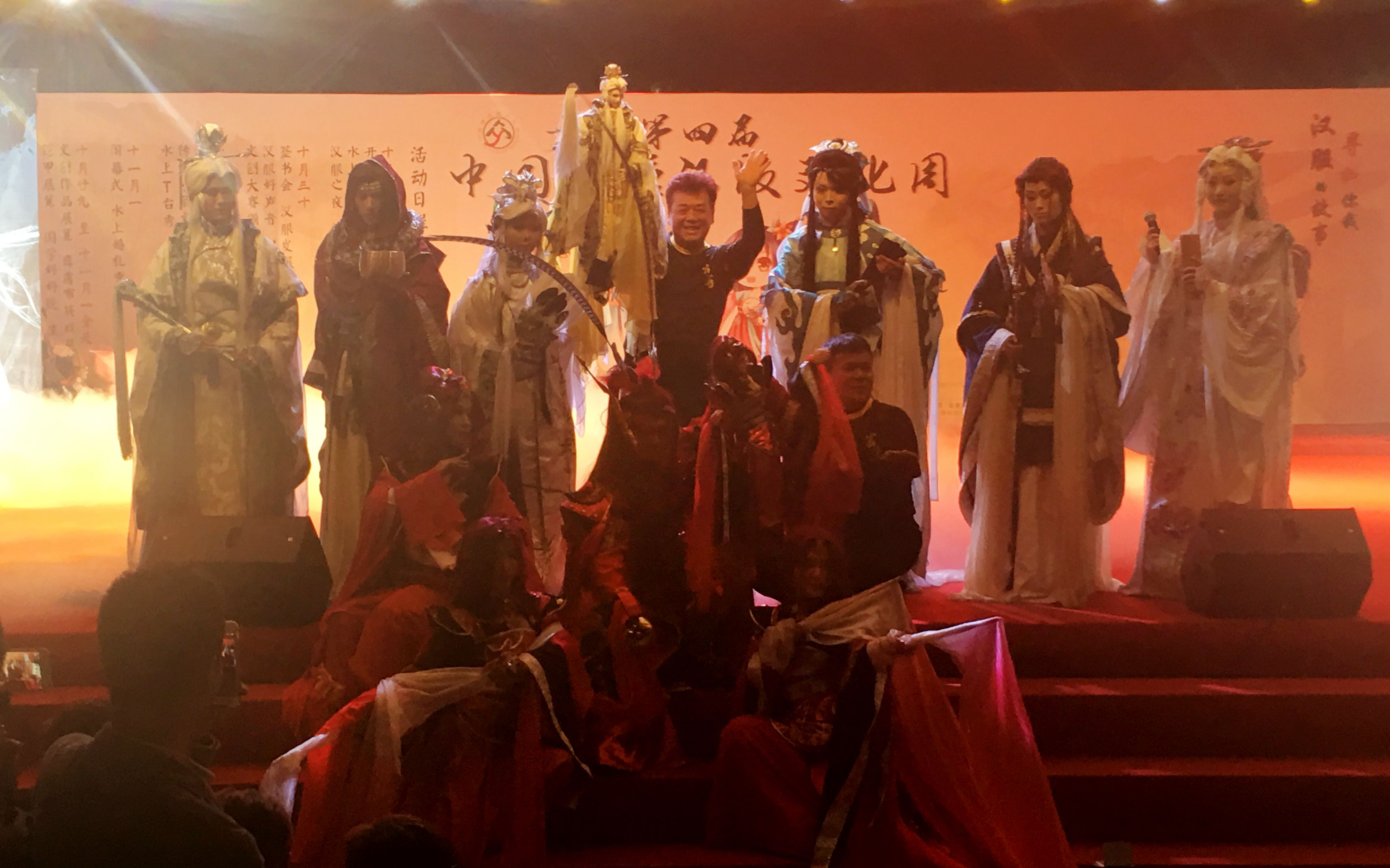 20161030西塘汉服文化周【霹雳布袋戏】霹雳操偶 cos表演图片