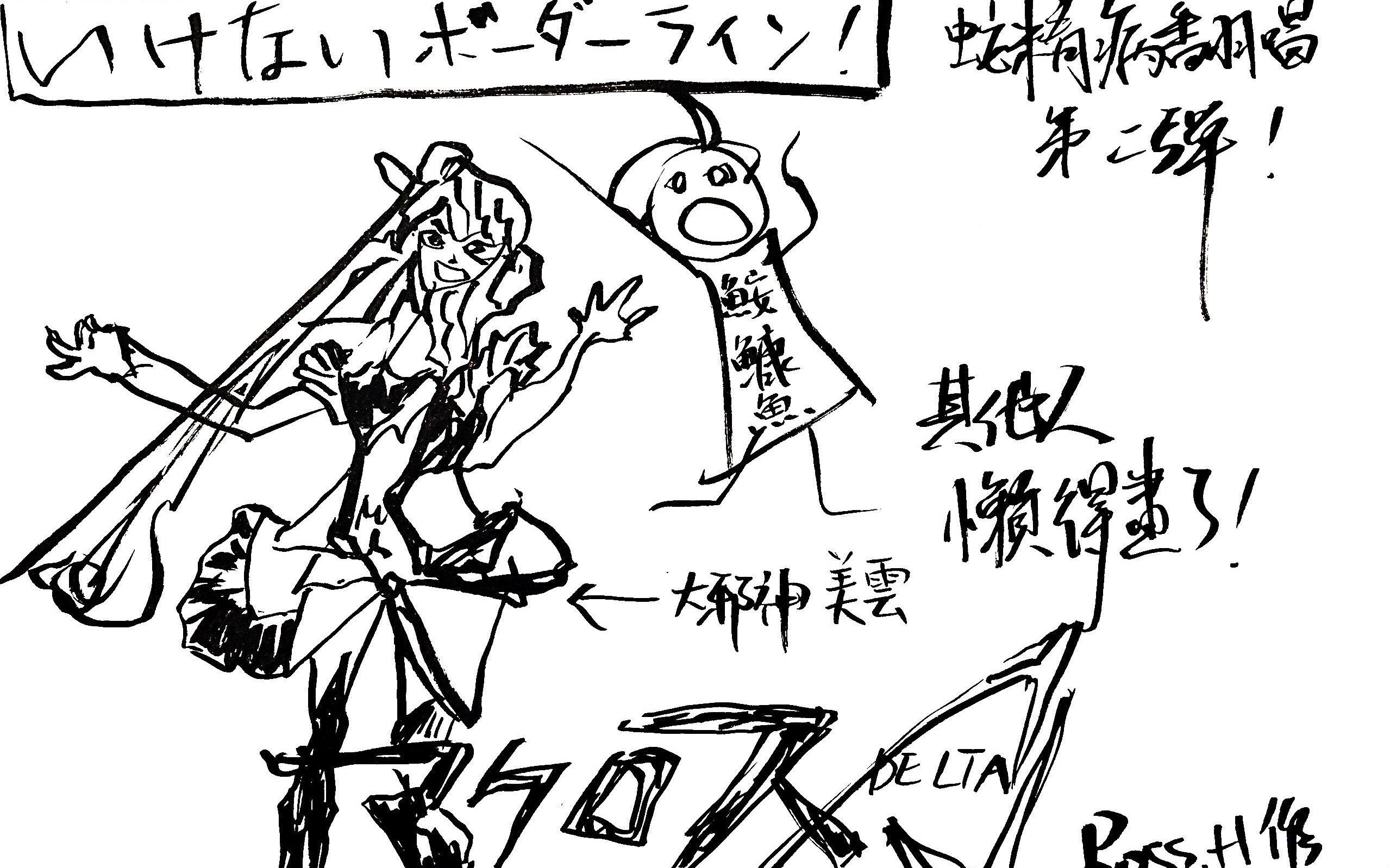 【蛇精病翻唱第二弹】禁绝边界线/禁忌边界线【ross.
