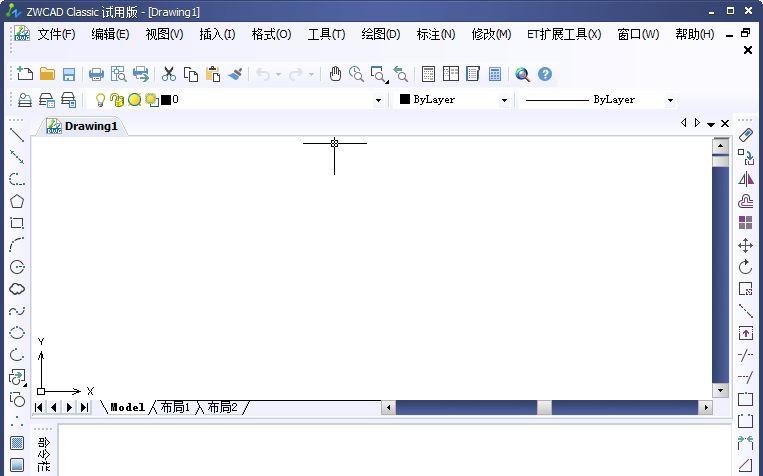中望下载2018CAD手机版http://www.zwcad.com/product/yidong.html