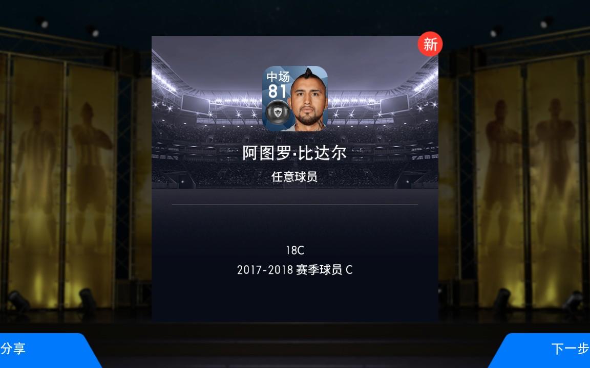 足球2013 球探【总代KK8091566】_视频在线