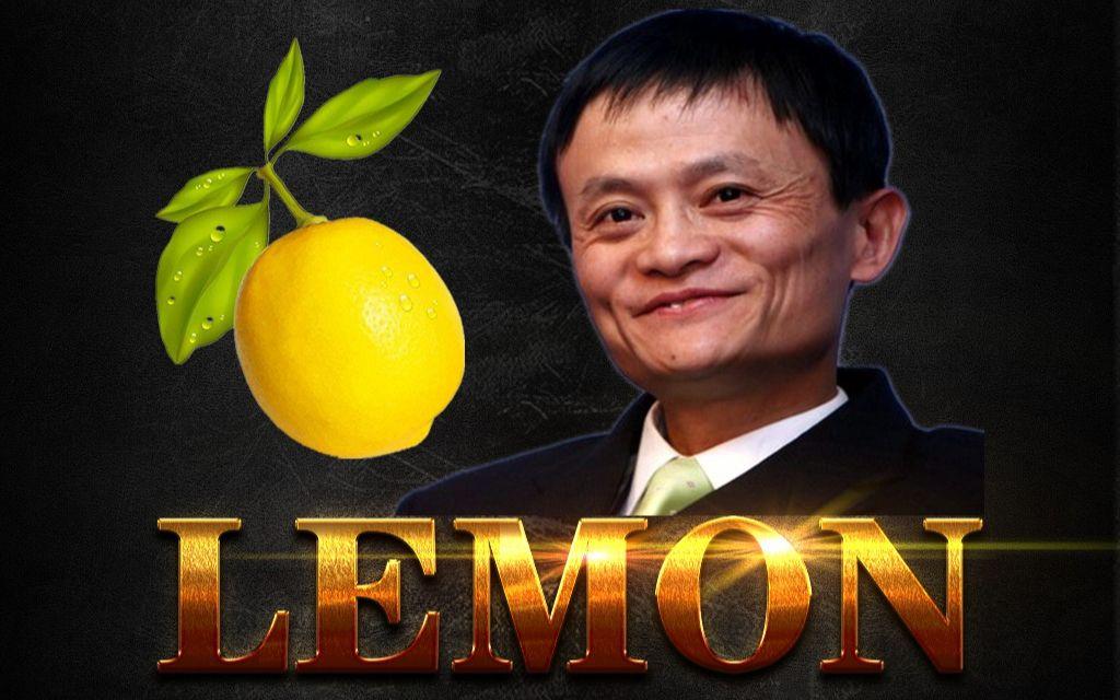 【马云】Lemon