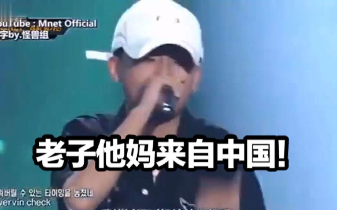 """15岁男孩三国语言展示Rap,最后一句""""老子他妈来自中国""""有点帅!"""