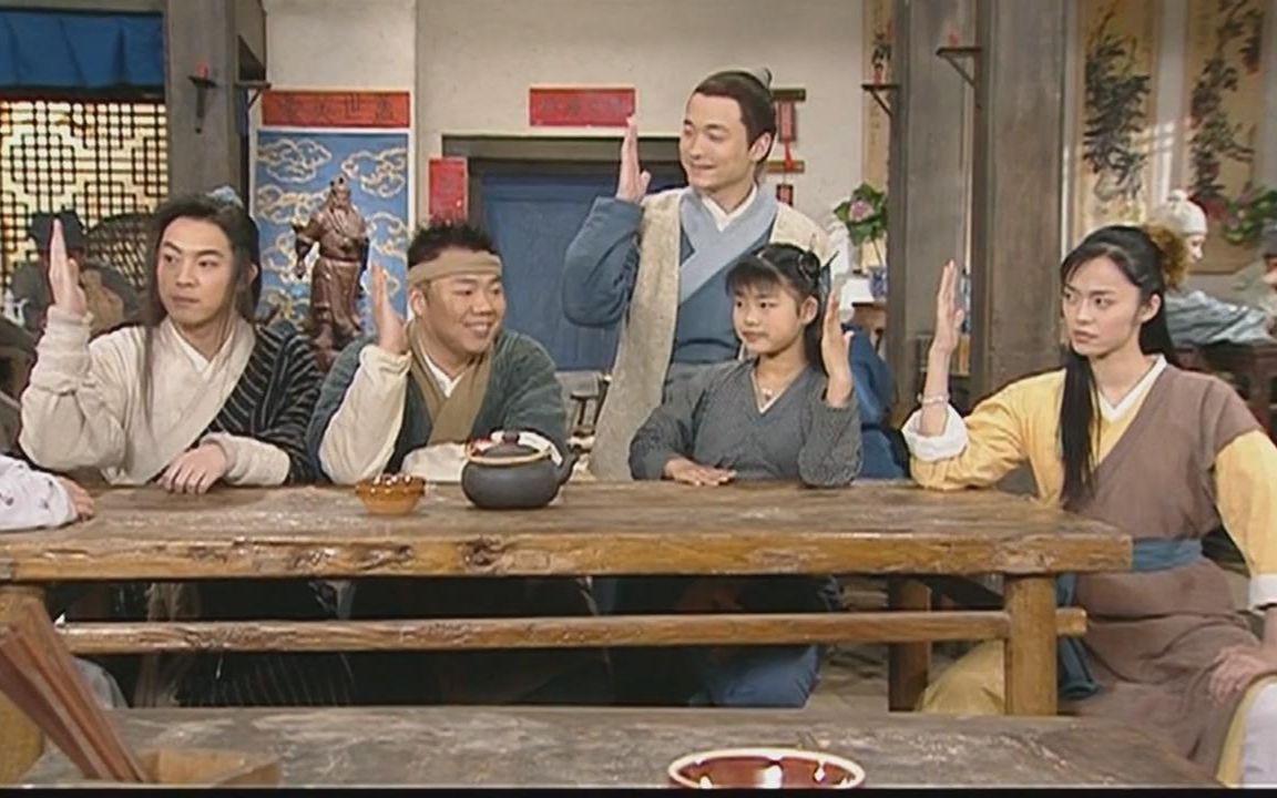 【武林外传】湘玉:同意小贝学武功的举手图片