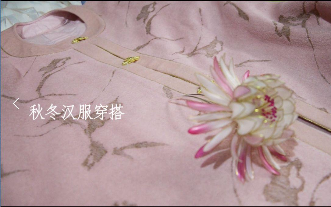 【子木】秋冬季汉服穿搭