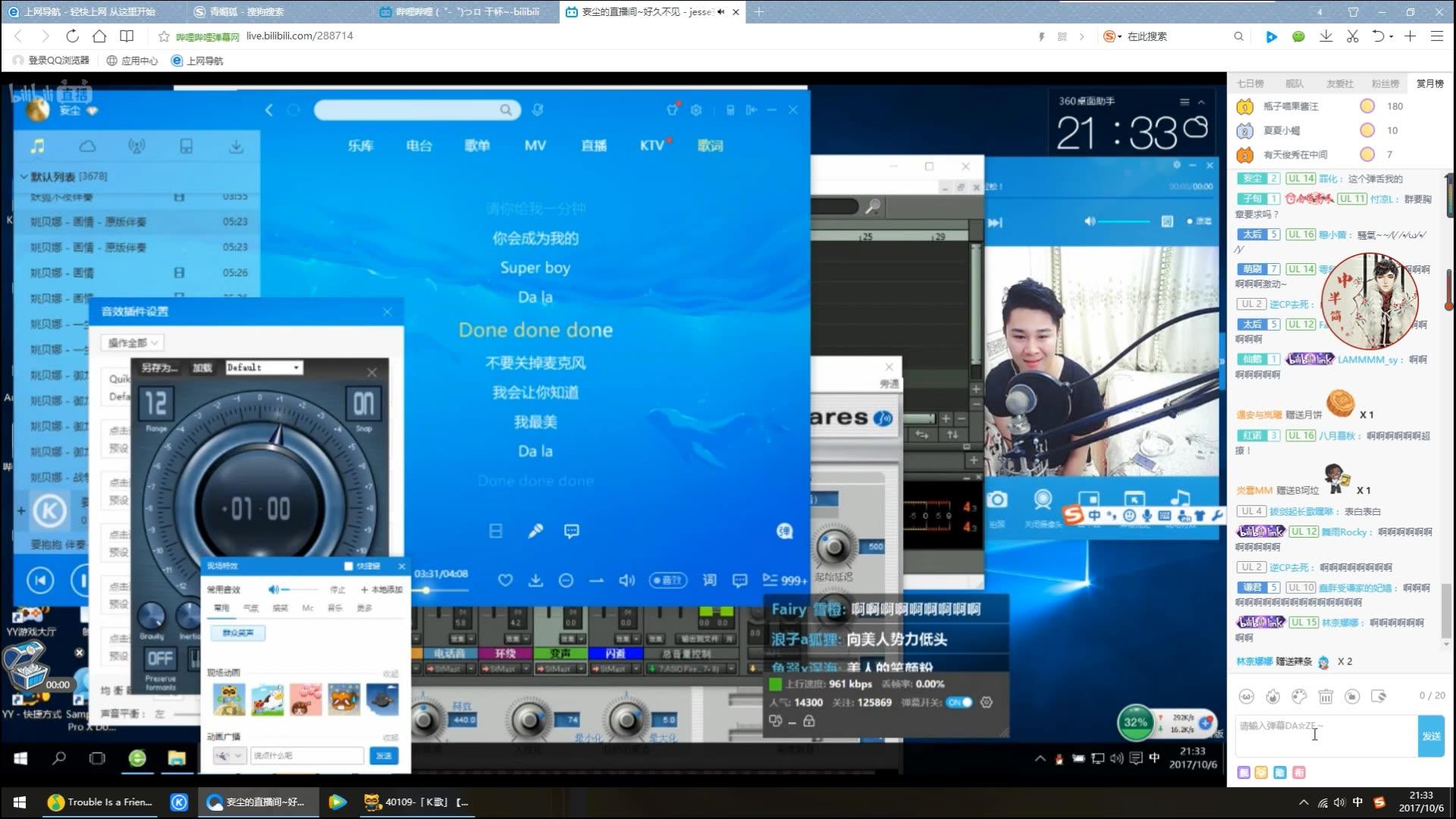 电脑直播录屏软件排行_电脑直播录屏软件排行