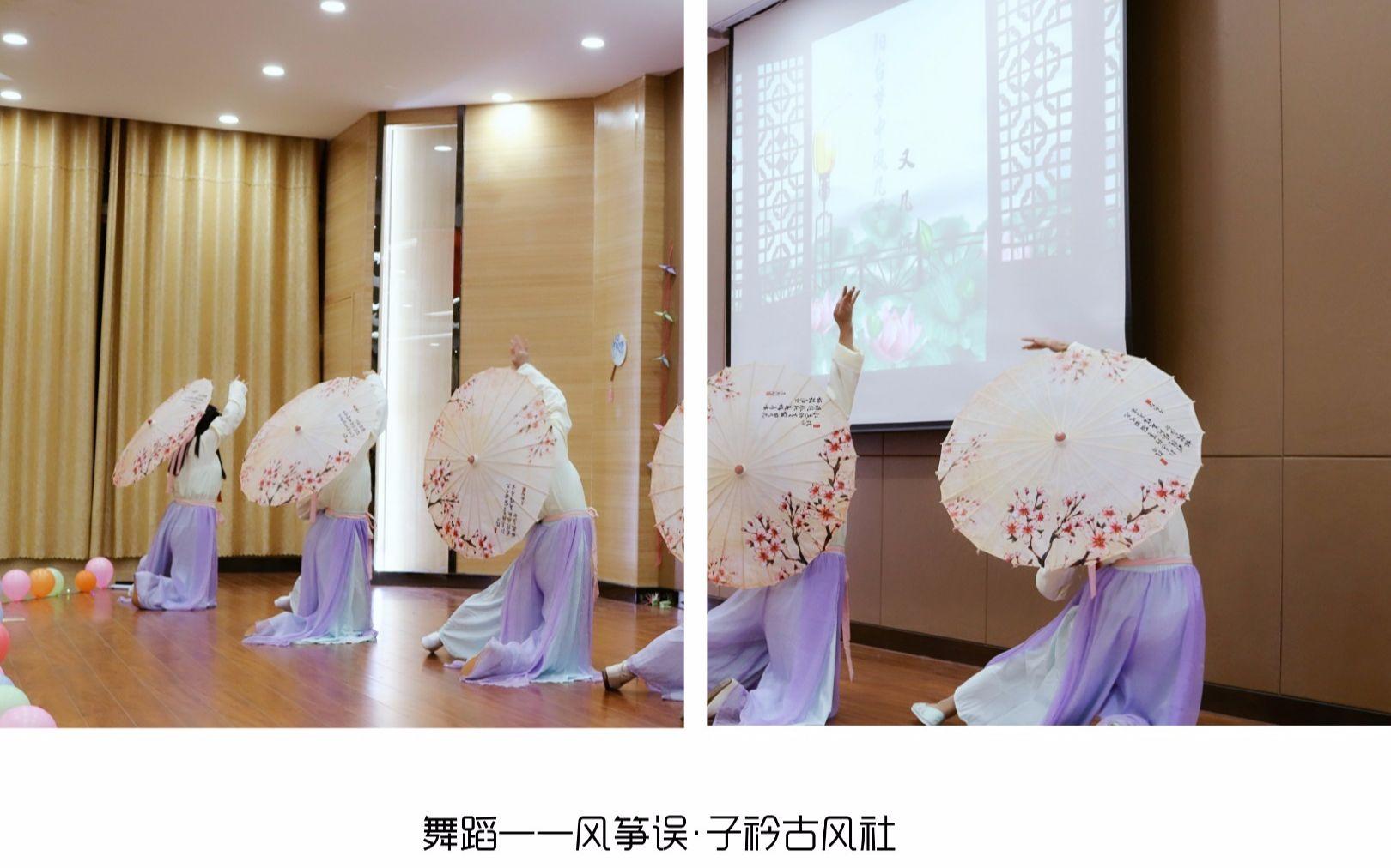 【赣师大子衿古风社】晚会舞蹈/《风筝误》