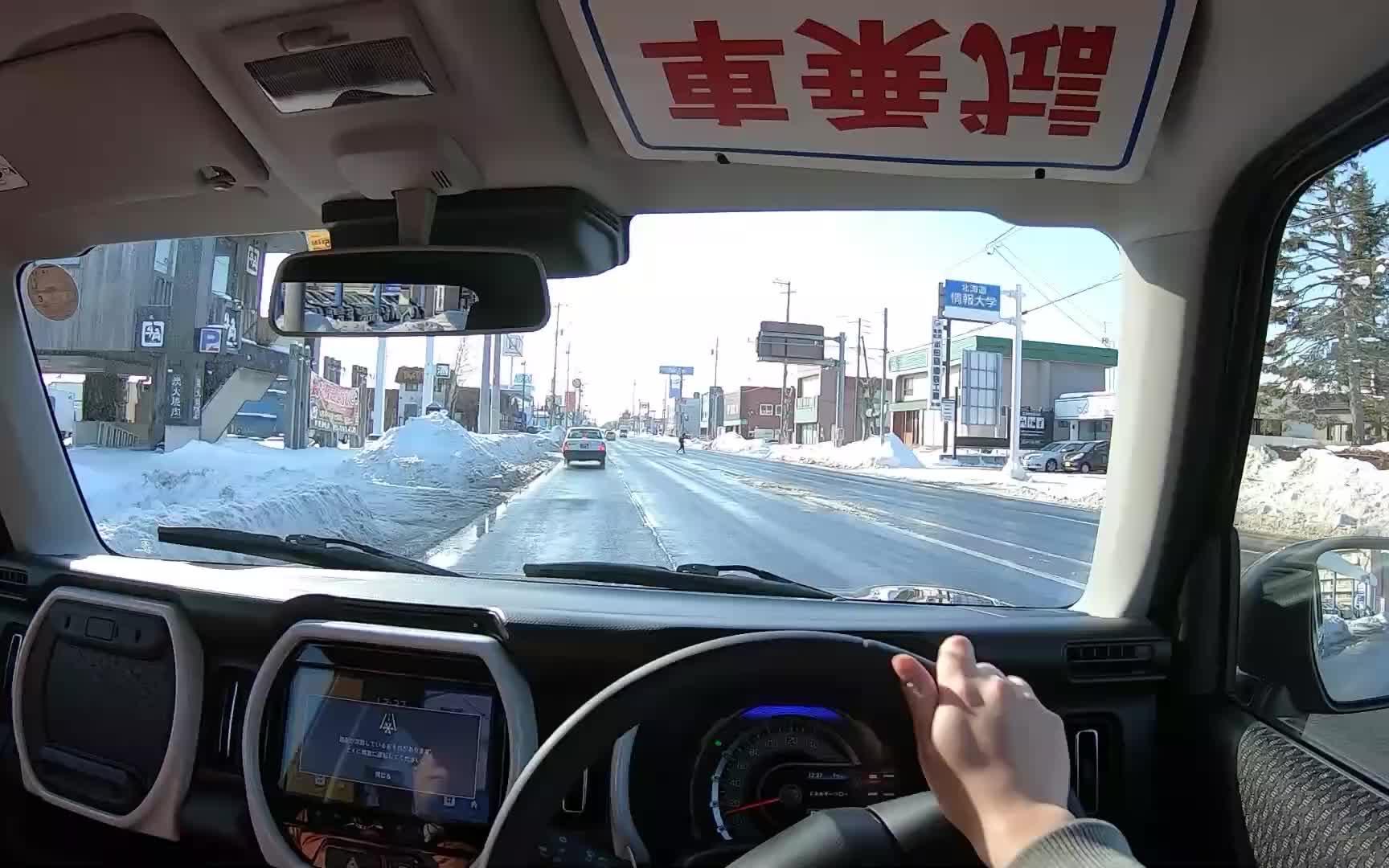 接上篇,铃木全新HUSTLER混动四驱第一人称试驾