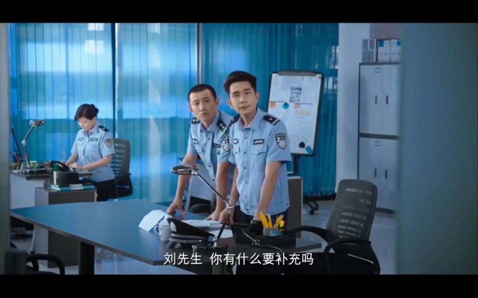 美人鱼:万恶之源,邓超、文章警局爆笑名场面