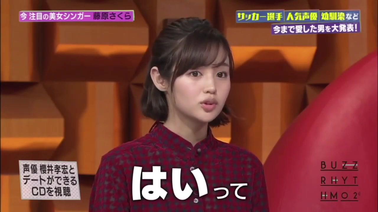 【自制字幕】歌手藤原樱在综艺节目中听樱井孝宏的乙女向CD