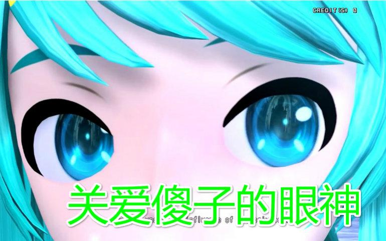 动漫 卡通 漫画 头像 770_481