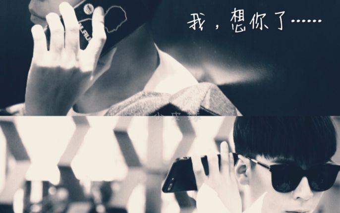 【王博文】【孟瑞】 stay with me