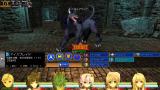 《GEARS of DRAGOON2》战斗动画预览