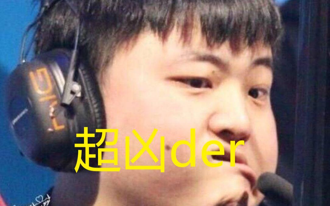 台湾解说看RNG碾压C9:UZI这个人跟个鬼一样