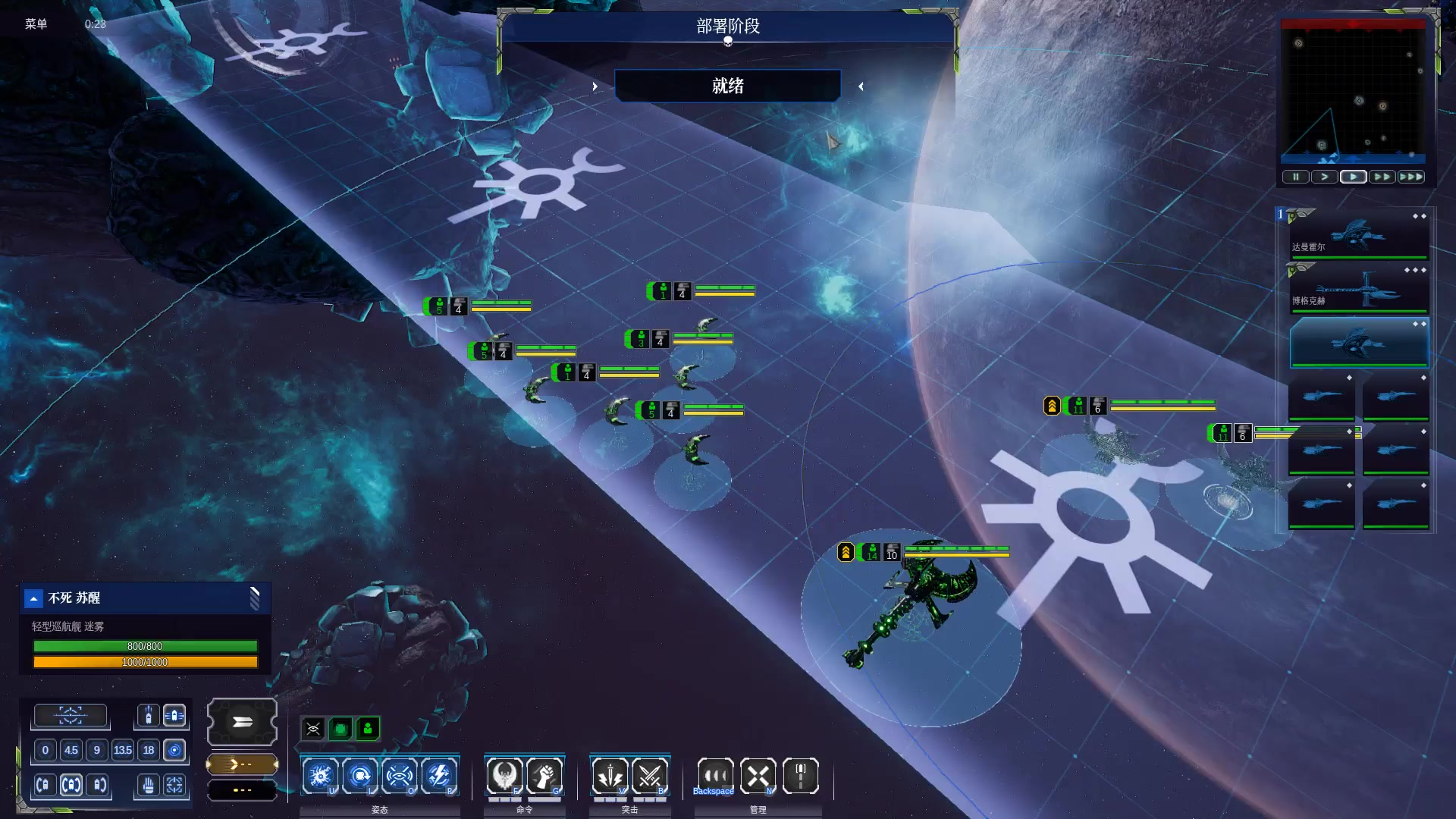 哥特视频:阿玛达2的全部相关舰队_bilibili_哔哩不粘锅视频图片
