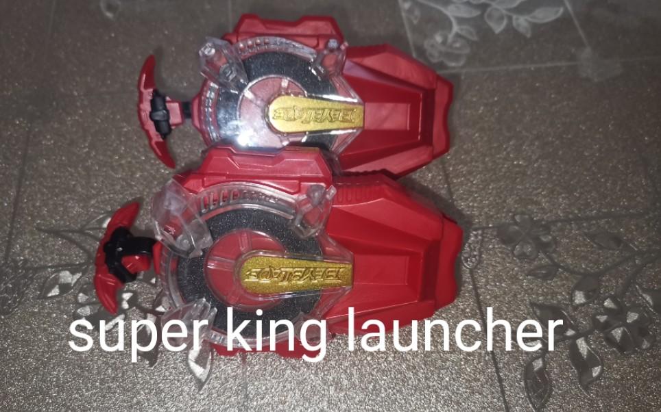 Beyblade Burst SuperKing B-165 Sparking Bey Launcher R Rot
