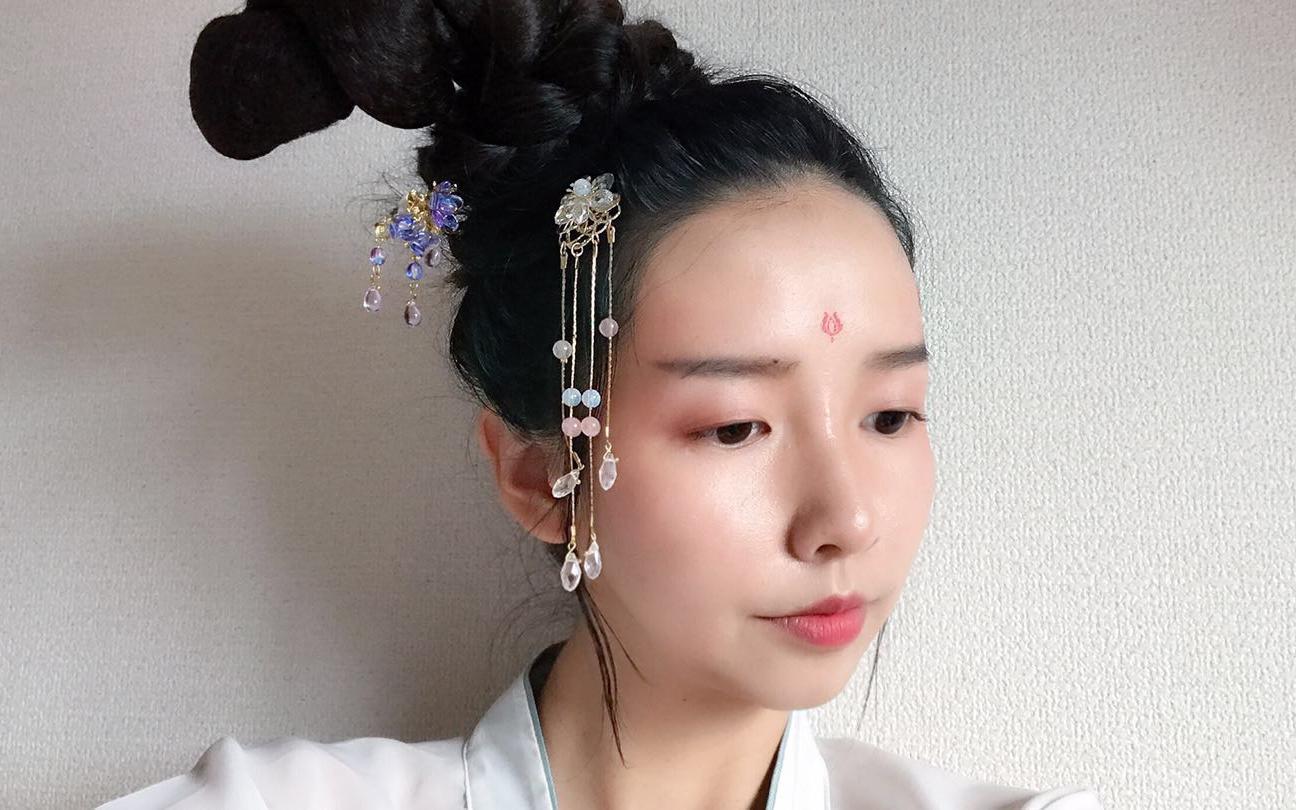 【汉服发型教程 妆面】有手就能做的超简单汉服发型和