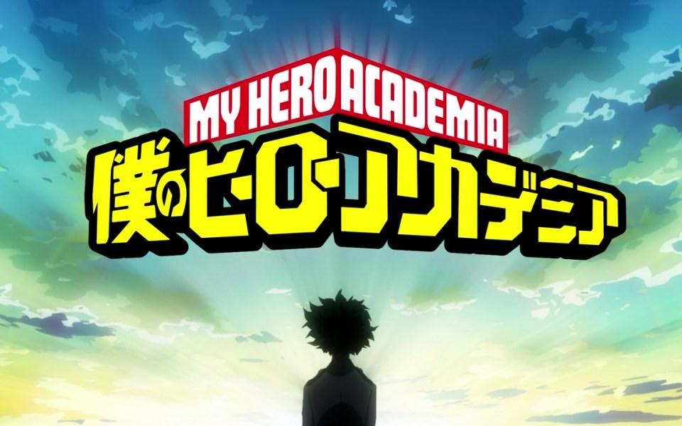 【合集】我的英雄学院 第一季
