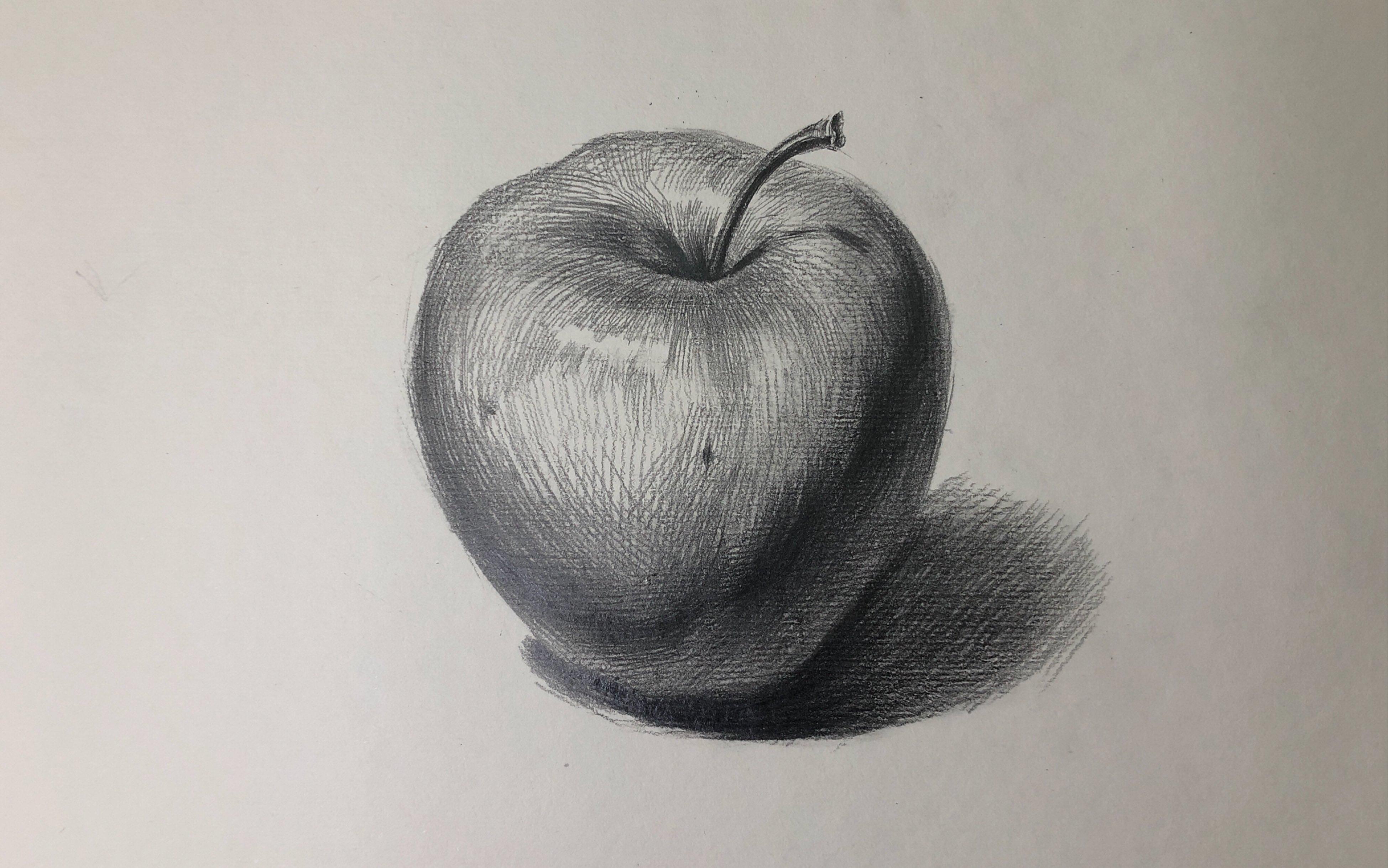 曹老师教你画素描之静物素描 苹果的画法图片