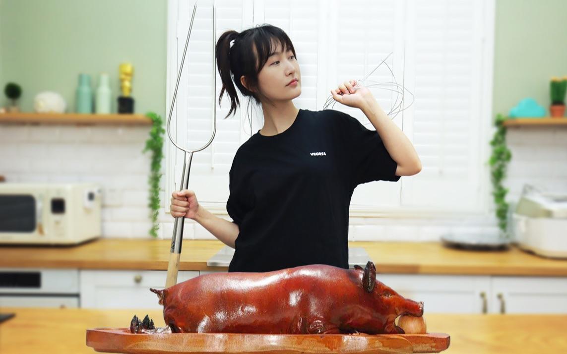 买一整只乳猪回家烤,烤到手腕酸得动不了